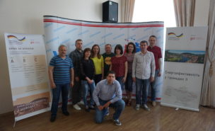 2019_05_23-24_Ukrainka (8)