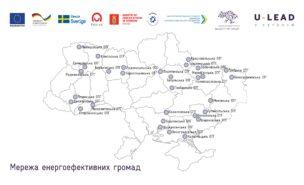 map_final UPD LOGO