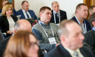 2019_03_05_Conference (22)