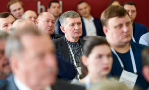 2019_03_05_Conference (30)