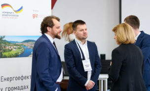 2019_03_05_Conference (69)