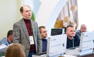 2019_03_05_Conference (74)