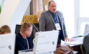 2019_03_05_Conference (78)