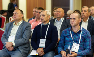 2019_09_OSBB_Conference (16)