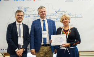 2019_09_OSBB_Conference (35)
