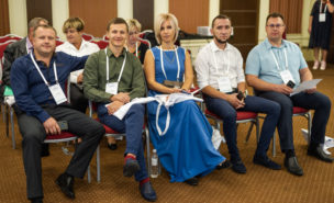 2019_09_OSBB_Conference (5)